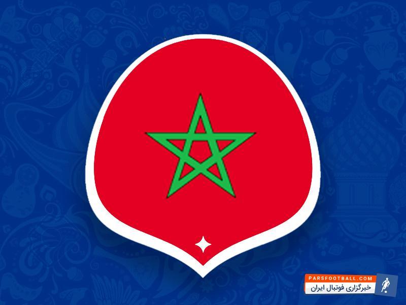 لیست نهایی تیم ملی مراکش