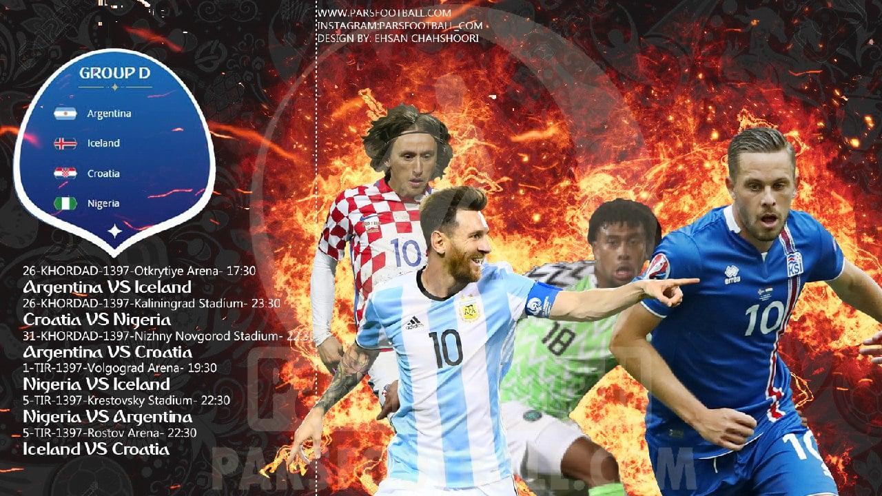 گروه D جام جهانی