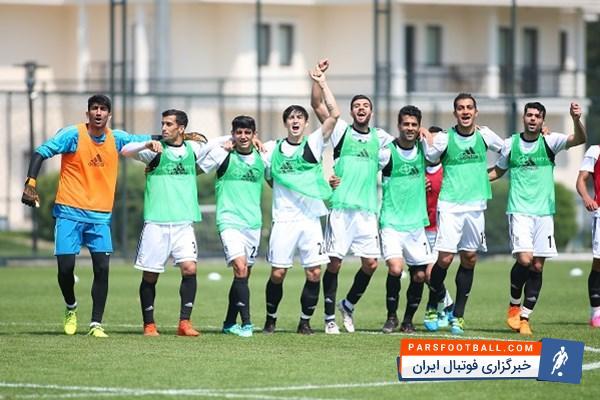 تیم ملی فوتبال ایران آخرین جلسه تمرینی خود را در ترکیه برگزار کرد تیم ملی فوتبال ایران با انجام آخرین جلسه تمرینی خود در کمپ بشیکتاش، به اردوی شانزده روز خود در ترکیه پایان داد. این تمرین از ساعت 9:30 به مدت 90 دقیقه برگزار شد.