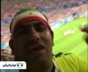 تیم ملی ایران - پرتغال ؛ پیش بینی درست اسماعیل بیگی از مهار پنالتی رونالدو از سوی بیرانوند