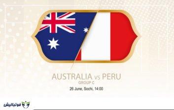 استرالیا و پرو