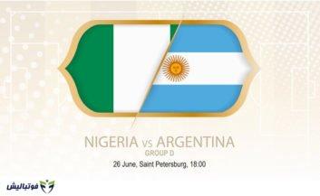 بازی آرژانتین و نیجریه