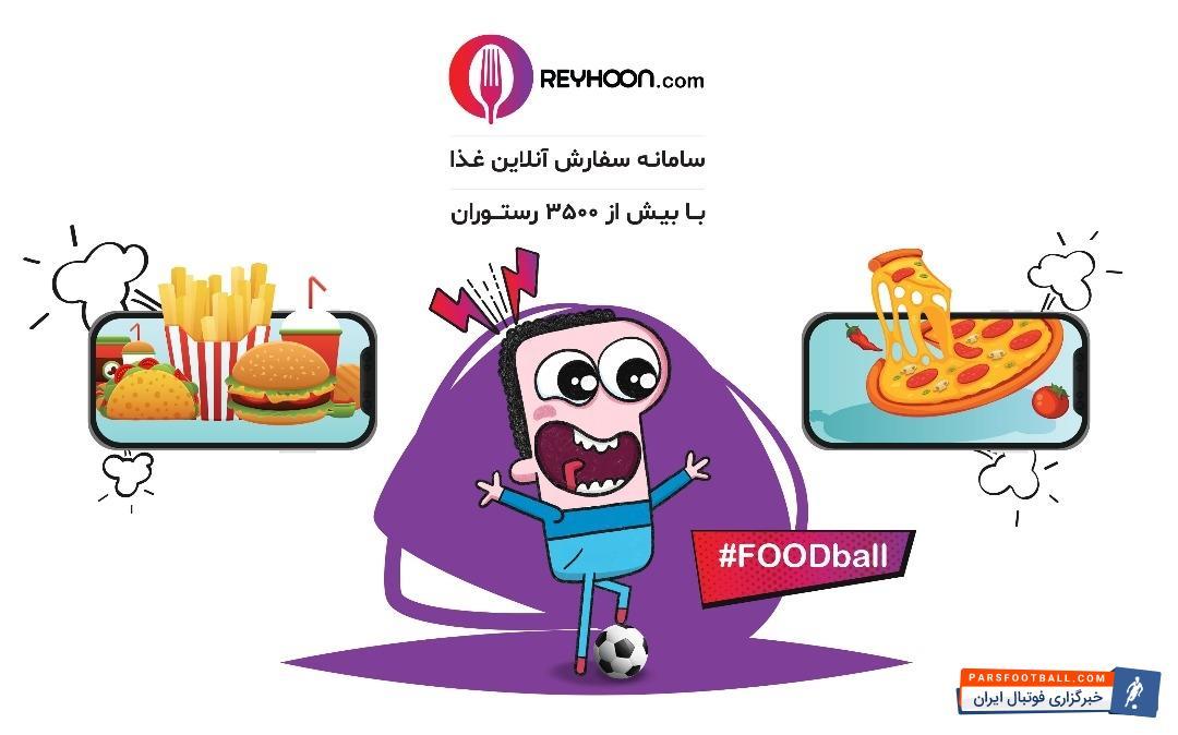 نتایج مسابقات جام جهانی