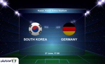 بازی کره جنوبی آلمان