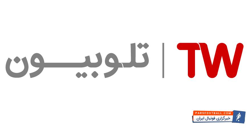 تلوبیون