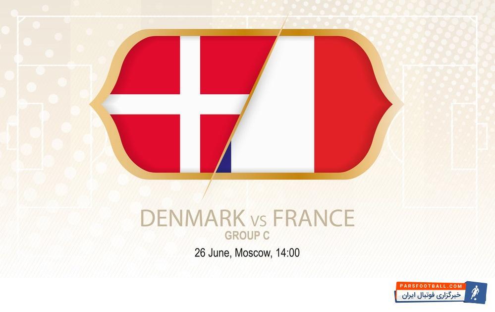 پیش بازی فرانسه دانمارک