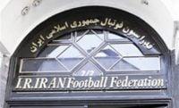 فوتبال ؛ فدراسیون فوتبال ایران بیانیه ای در مورد لغو دیدار برابر یونان و کوزوو منتشر کرد