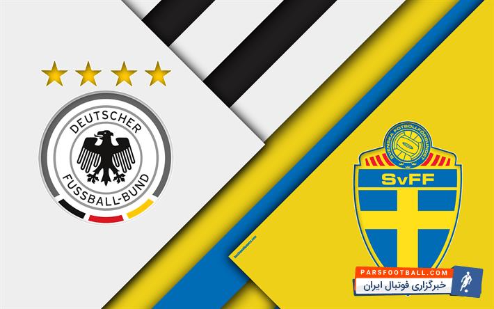 بازی آلمان و سوئد