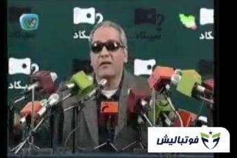 فیلم ؛ شوخی با کارلوس کی روش از زبان طنز مهران مدیری
