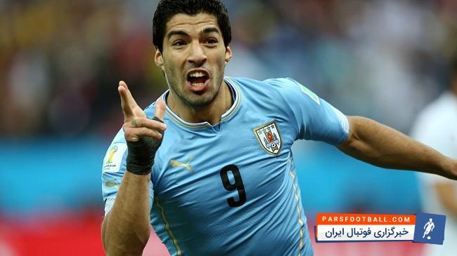 سوارز ؛ شوخی های عجیب و غریب از سوارز بازیکن اروگوئه ای بارسلونا