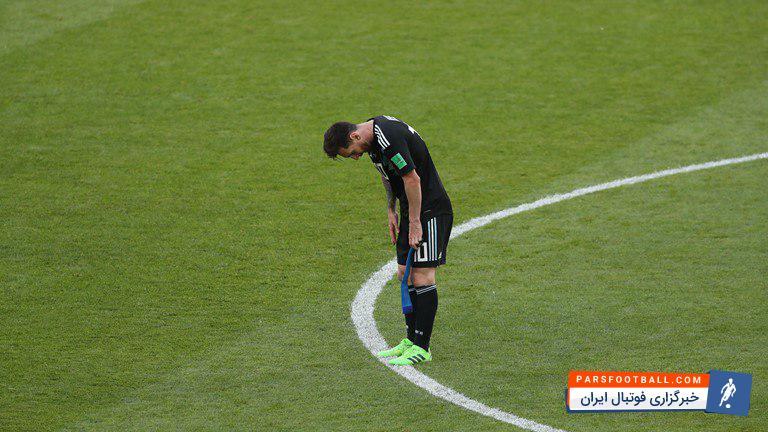 شروع جام جهانی 2018 برای تیم ملی آرژانتین و مخصوصاً کاپیتان این تیم لیونل مسی چندان جالب نبود.