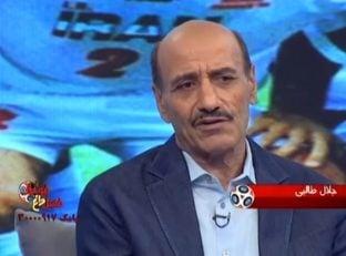 جلال طالبی ؛ خاطره جلال طالبی از تعویض خداداد عزیزی در دیدار ایران و آمریکا در جام جهانی