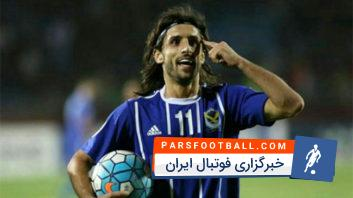همام طارق