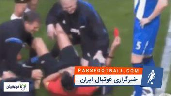 داور ؛ اتفاقی جالب و نادر در یک مسابقه فوتبال ؛ کارت قرمز داور مصدوم به بازیکن خطاکار