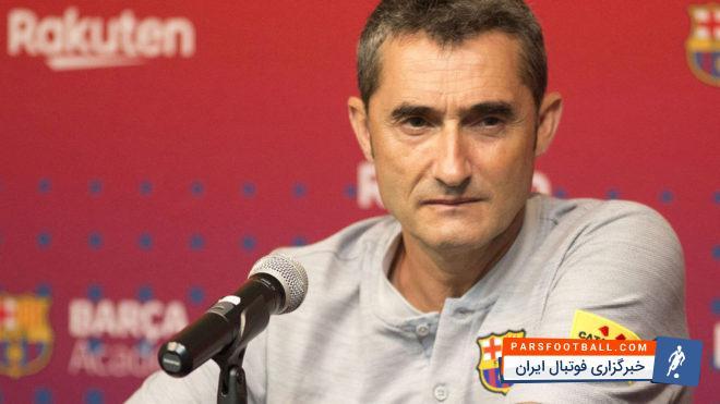 والورده - بسیاری معتقدند که بارسلونا پس از سه سال متوالی حذف در یک چهارم نهایی لیگ قهرمانان، امسال باید تمام هدفش را قهرمانی در این رقابت ها بگذارد.