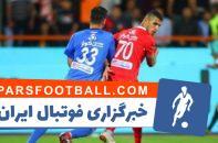استقلال و پرسپولیس - سعید مظفری زاده - هوشنگ نصیرزاده