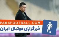 جام ملتهای آسیا ؛ علی دایی نامزد دریافت جایزه برترین مهاجم تاریخ جام ملت های آسیا