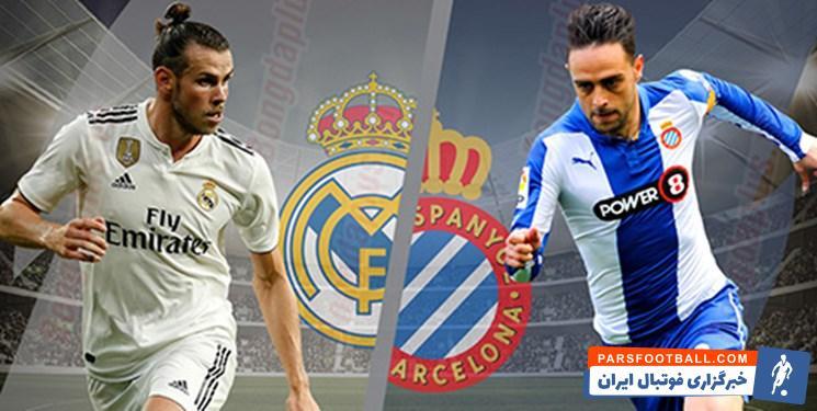 رئال مادرید ؛ لیست بازیکنان رئال مادرید برای دیدار برابر اسپانیول مشخص شد