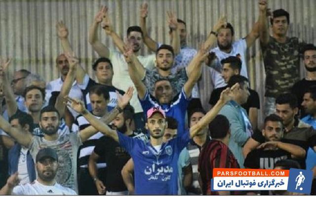 محمد رفیعنیا - هواداران ملوان - تیم ملوان
