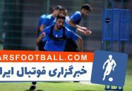 حسن الهیدوس : به طور کامل مهیای بازی خوب در ورزشگاه آزادی تهران برابر پرسپولیس هستیم