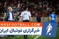 ایوب اصغرخانی : این امکان وجود داشت که در بازیهای حذفی شفر از حسینی استقلال کند