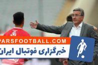 برانکو ایوانکوویچ - پرسپولیس تهران-2