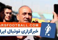 حمیدرضا گرشاسبی - پرسپولیس تهران