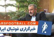 رضا درویش : امیدواریم بتوانیم مقابل استقلال نتیجه خوبی کسب کنیم