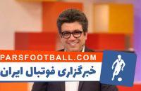 رضا رشیدپور - عادل فردوسی پور