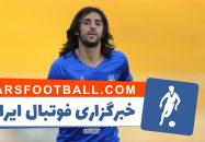 طارق همام : مصدومیتم برطرف شده و میتوانم برای استقلال بازی کنم