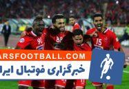 گل ؛ نگاهی به حضور پرسپولیس در فینال رقابت های لیگ قهرمانان آسیا