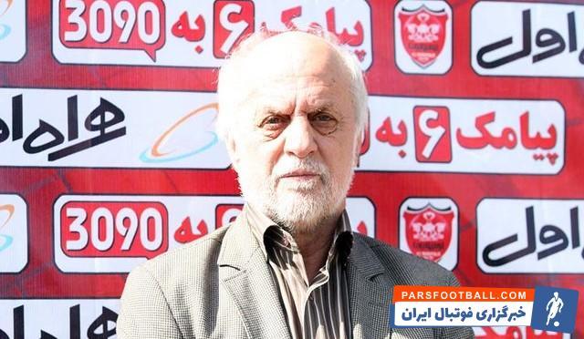 محمود خوردبین - پرسپولیس - استقلال