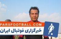سید جلال حسینی - مهرداد میناوند