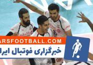 والیبال - علی شفیعی