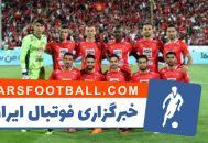 پرسپولیس تهران در آستانه حضور در فینال لیگ قهرمانان آسیا قرار دارد