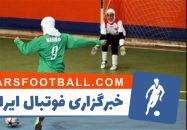 گزارشگر فوتبال