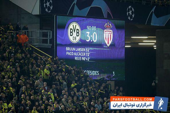 دورتموند در دیدار امشب در لیگ قهرمانان موفق شد با نتیجه 3-0 موناکو را شکست بدهد  تیم دورتموند در دقیقه 90، به گل سوم رسید.