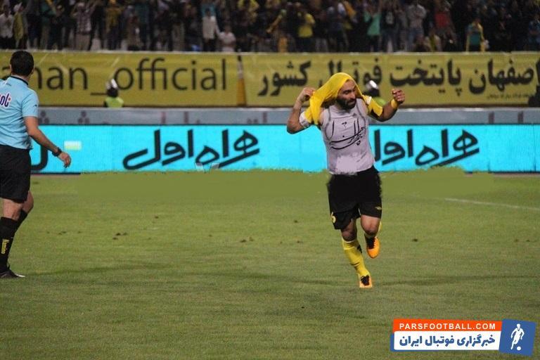 مهدی کیانی زننده پنالتی پنجم سپاهان بود با پنالتی مهدی کیانی با توجه به اشتباه عباس زاده سپاهانی ها به مرحله بعدی جام حذفی راه یافتند.