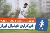 رامین رضائیان در تمرینات تیم ملی شرکت می کند ولی علت حضور رامین رضائیان چیزی است که در مورد آن نمی توان با قطعیت صحبت کرد.