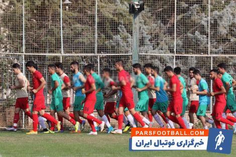 تمرینات تیم ملی امید ایران