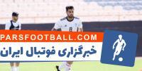پورعلیگنجی اردوی تیم ملی را ترک کرد