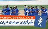 تمرین امروز استقلال از ساعت 12 آغاز شد تمرین امروز تیم فوتبال استقلال با حضور یکی از اعضای کمیته فنی این باشگاه برگزار شد.