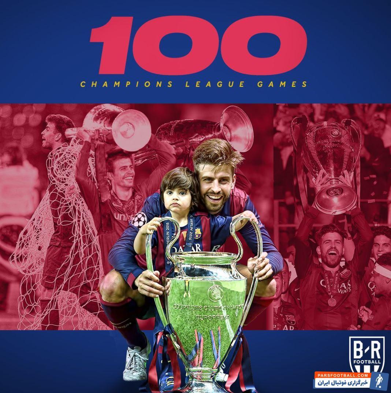 در این دیدار جرارد پیکه در ترکیب اصلی آبیاناریها قرار گرفت . پیکه با حضور در این دیدار بازی شماره 100 خود را در لیگ قهرمانان اروپا انجام داد.