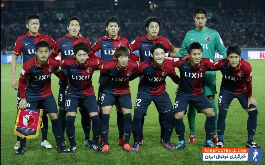 ماساکو یوما سوزوکی کئون سون تائه کاشیما آنتلرز با کسب تساوی 3-3 مقابل سوون سامسونگ به فینال لیگ قهرمانان آسیا صعود کرد کاشیما آنتلرز رقیب پرسپولیس شد. 