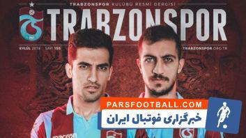 نگاهیبهعملکرد وحید امیری و مجید حسینی در مقابل بلدیهاسپور