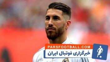 تصویری از بدل ایرانی سرخیو راموس کاپیتان رئال مادرید