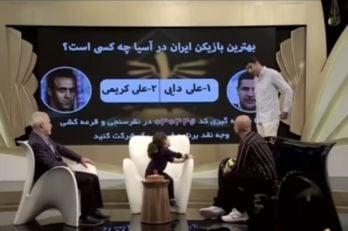 نظرات جالب آرات حسینی درباره علی دایی و علی کریمی