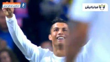 رونالدو ؛ برترین گل های کریستیانو رونالدو در تیم فوتبال رئال مادرید اسپانیا