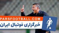 بهرام قدیمی تیم ملی فوتبال پرسپولیس علی دایی - مهدی ضیایی - یوسف بخشی زاده - محمود شیعی