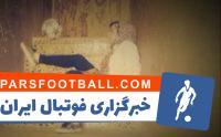 حسنا میرهادی ؛ فیلم ؛ فری استایل دیدنی حسنا میرهادی در اصفهان